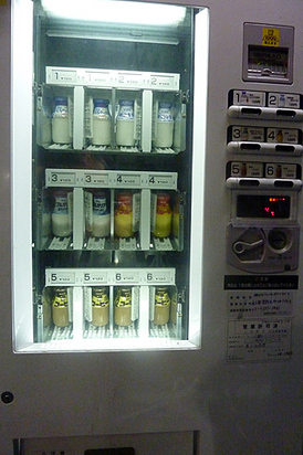milk-vendingmachine1.jpg